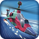 Army Helicopter Shooting Game by ★★★★★ Cheese Hole Games