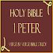 HOLY BIBLE: 1 PETER, STUDY APP by Charleston Shi LLC