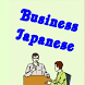 Business Japanese Talking by JLD International,inc