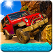 New Hillock Prado Offroad Jeep driving 3D 2017 by Fungus Games