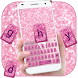 pink glitter keyboard diamond luxury princess by Keyboard Theme Factory