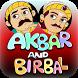 Stories of Akbar & Birbal by AppsByMickey