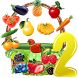 Bucket Fruit 2 by F Studio