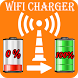 Wifi Charger Battery Prank by whatatech