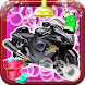 Crazy Sports Bike Wash Saloon Games by Sharp Mind Gaming Studio