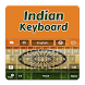 Indian Keyboard by MZ Development, LLC