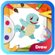 Drawing For Kids: Step By Step by 36Game Inc
