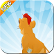 the lion adventure game by ProApps2016 studios