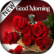 Good Morning Images 2018 by Vitro Graphics