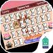 Cartoon Puppy Theme Keyboard by Best Keyboard Theme Design