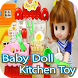Baby Doll - Kitchen Toys by Biskies Toys Kids