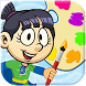 Kids Learning Drawing Book by Dreams Mobiapps
