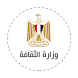 Ministry Of Culture by 700apps