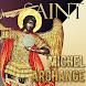 Prières à Saint Michel Archange