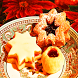 Magical cookies by Required skills