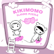 Kiki Momo Sliding Puzzle
