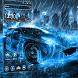 Blazing Neon Car Theme by Ahl ar-ray solutions pvt ltd
