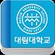 대림대학교 전자출결시스템 by 이후재