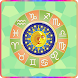 Horoscope 2016 by Softcom Web Solution