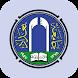 جامعة بغداد by MISBARCOM