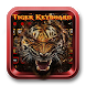 Tiger Keyboard by liupeng