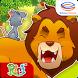 Cerita Anak: Singa dan Tikus by Educa Studio