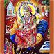 Shree Bahuchar Maa by Shanvi Infotech