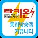 SNS홍보기자협회 by Choi Yong yun