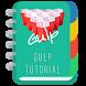 GULP Tutorial by sagathoo
