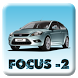 Ремонт Форд Фокус 2 by SVAndroidApps
