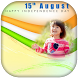 15 August Independace Day by Sigma App Solution