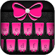 Pink Bow with Diamond Keyboard Theme