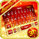 Sparkly Red Glitter ANIMATED Keyboard by 3D / Animated Keyboard Themes