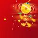 Chinese New Year Wallpapers by Sakakibara