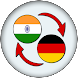 Bengali German Translate by xw infotec