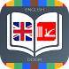 English to Dogri Dictionary by Beats Tech