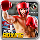 Real Punch Boxing 2017 - World Fighting Revolution by Bulky Sports