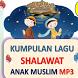 lagu sholawat anak terbaik pilihan indonesia by Edukasi Anak NetStore