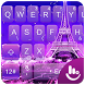 Purple Romantic Dreamy Eiffel Tower Keyboard Theme by Hot Keyboard Themes For Android