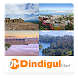 Dindigul Business Guide by G Tech Lab