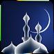 مواقيت الصلاة القاهرة by Free Games Free Apps, Inc