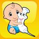 MYVaksinBaby by Ultra Works Sdn Bhd