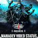 Mahadev Video Song Status 2018 by video4you