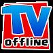 TV offline tanpa internet tanpa kuota prank by MajuBareng Studio