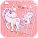 My Little Unicorn Theme by Cool Soloto Themes