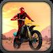 Amazing Spider Bike Rider by Silybits Mediaworks