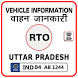 UP RTO Vehicle Information by Vebsecure