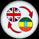 English Amharic Translate by xw infotec