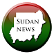 Sudan News Feed by Africa Report