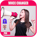 Microphone Recorder : Voice Changer by Innovation TeamApps